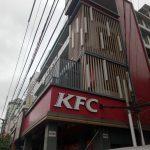 KFC30st_IMG20180608114404