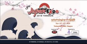 logo_japanexpo
