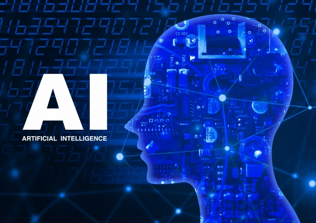 AI(artificial intelligence:人工知能)の広がりについて | アンド ...